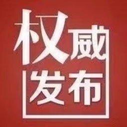 九江学生家长速看!江西高校志愿录取、生源测算时间定了!