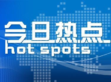 正在公示!第一届九江市文明校园候选名单出炉