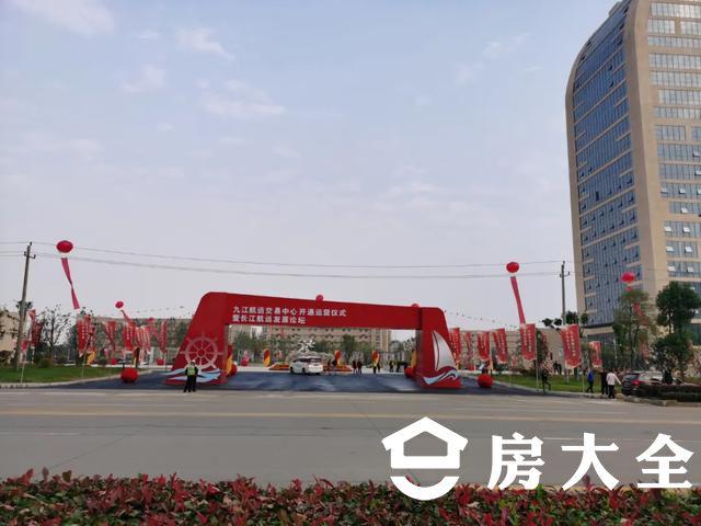 城西港再迎利好!九江航运交易中心正式开通