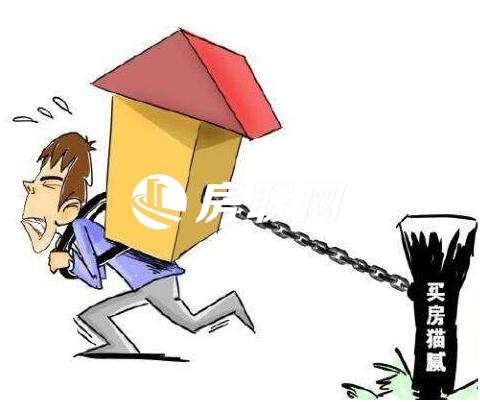 揭露二手房交易常见套路 想不到装修都有陷阱