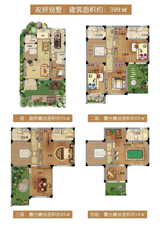 枫庭骊墅的户型图