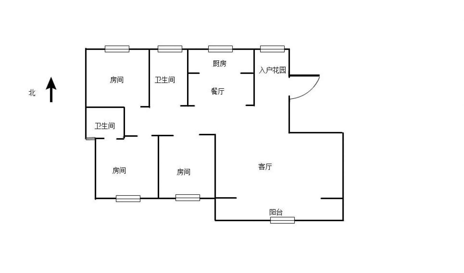 瑞景新城 3室2厅134.04㎡