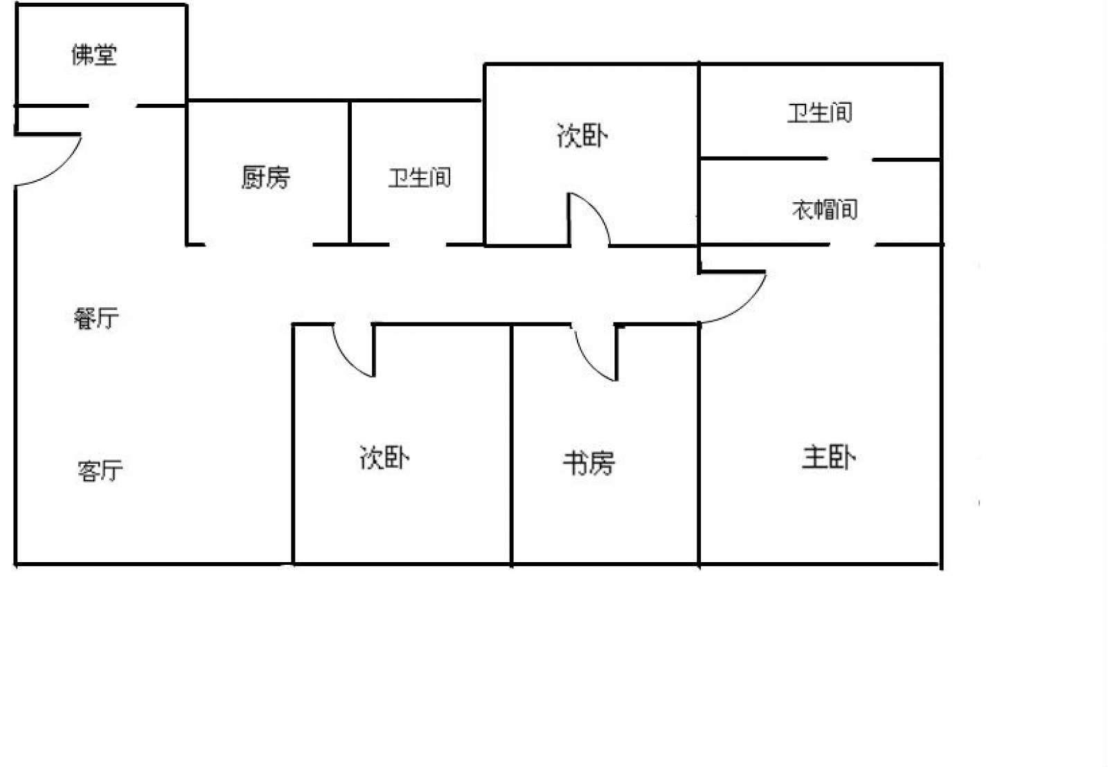 天虹购物中心对面 豪华装修五房 带车位出售 寻找有缘人