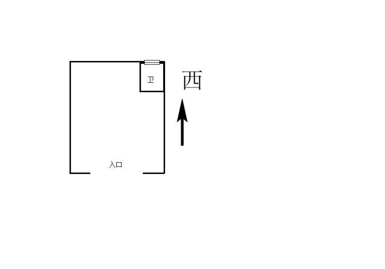 广域新里城 1室1厅74㎡