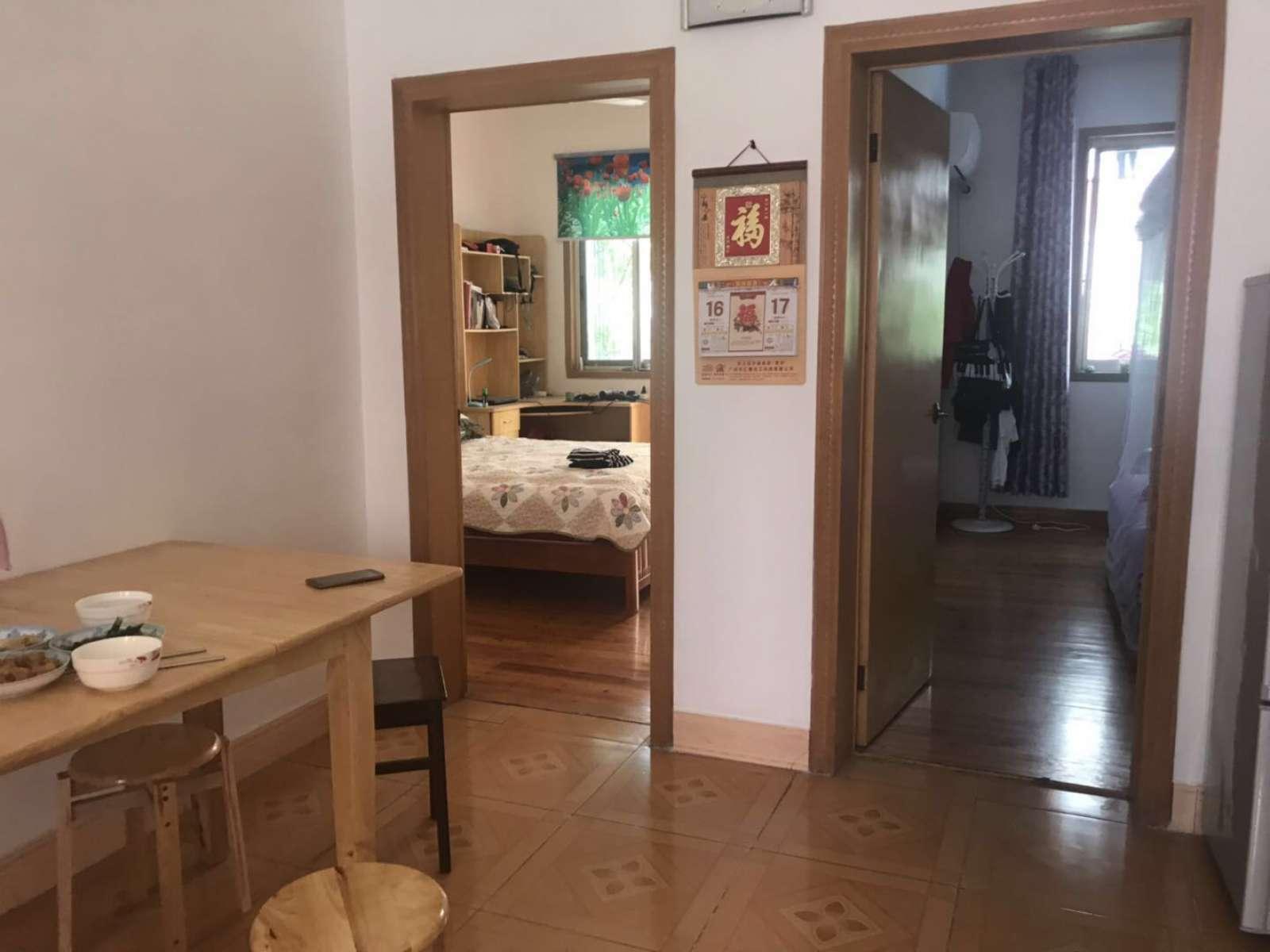 康乐小区 2室2厅72㎡
