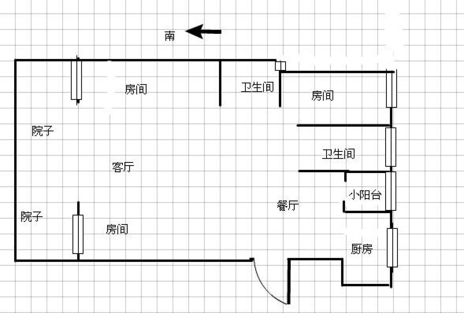 极地盛世名都 3室2厅113㎡