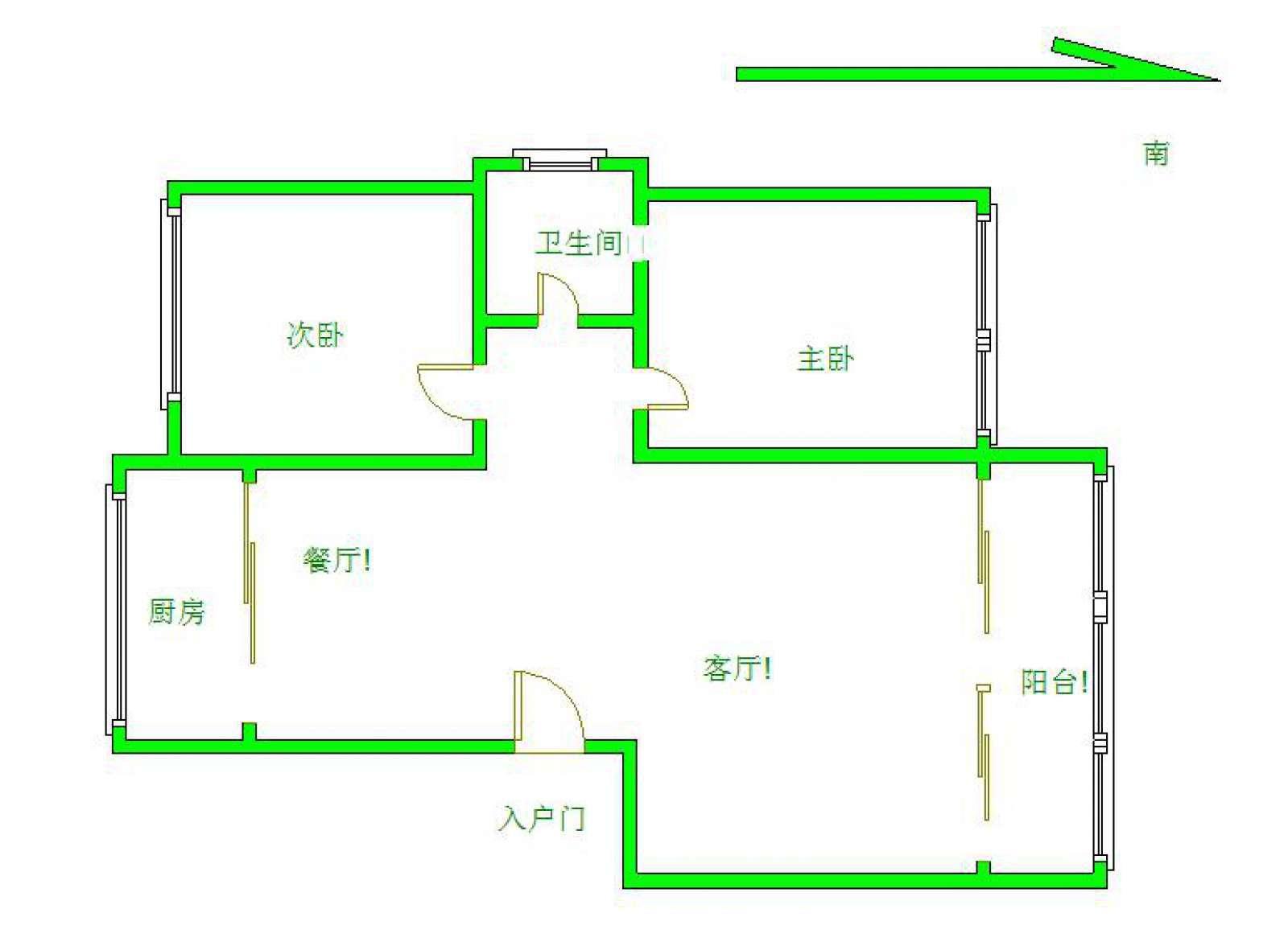 江南府第 2室2厅90㎡