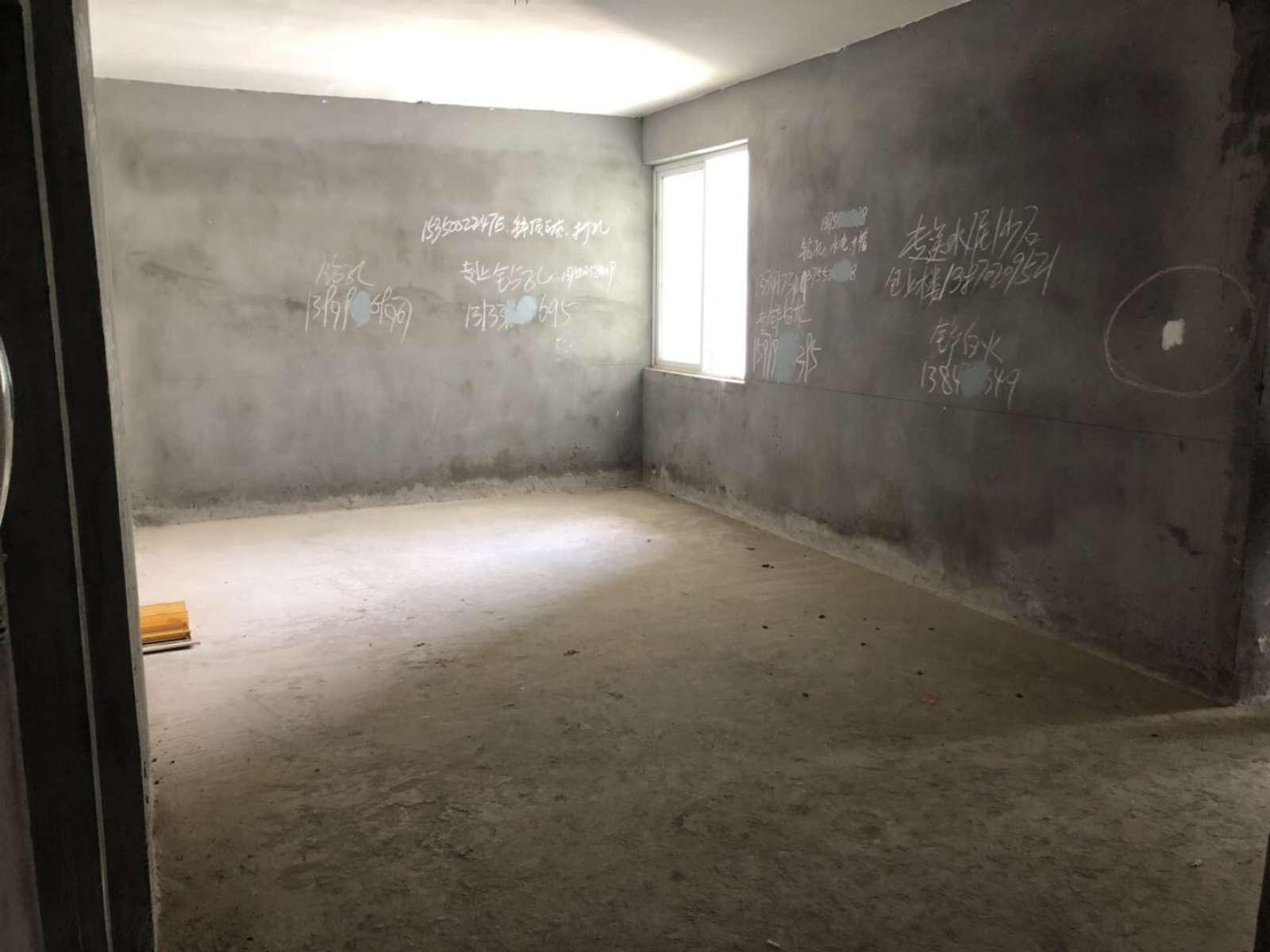铁欣画苑 2室2厅90.52㎡