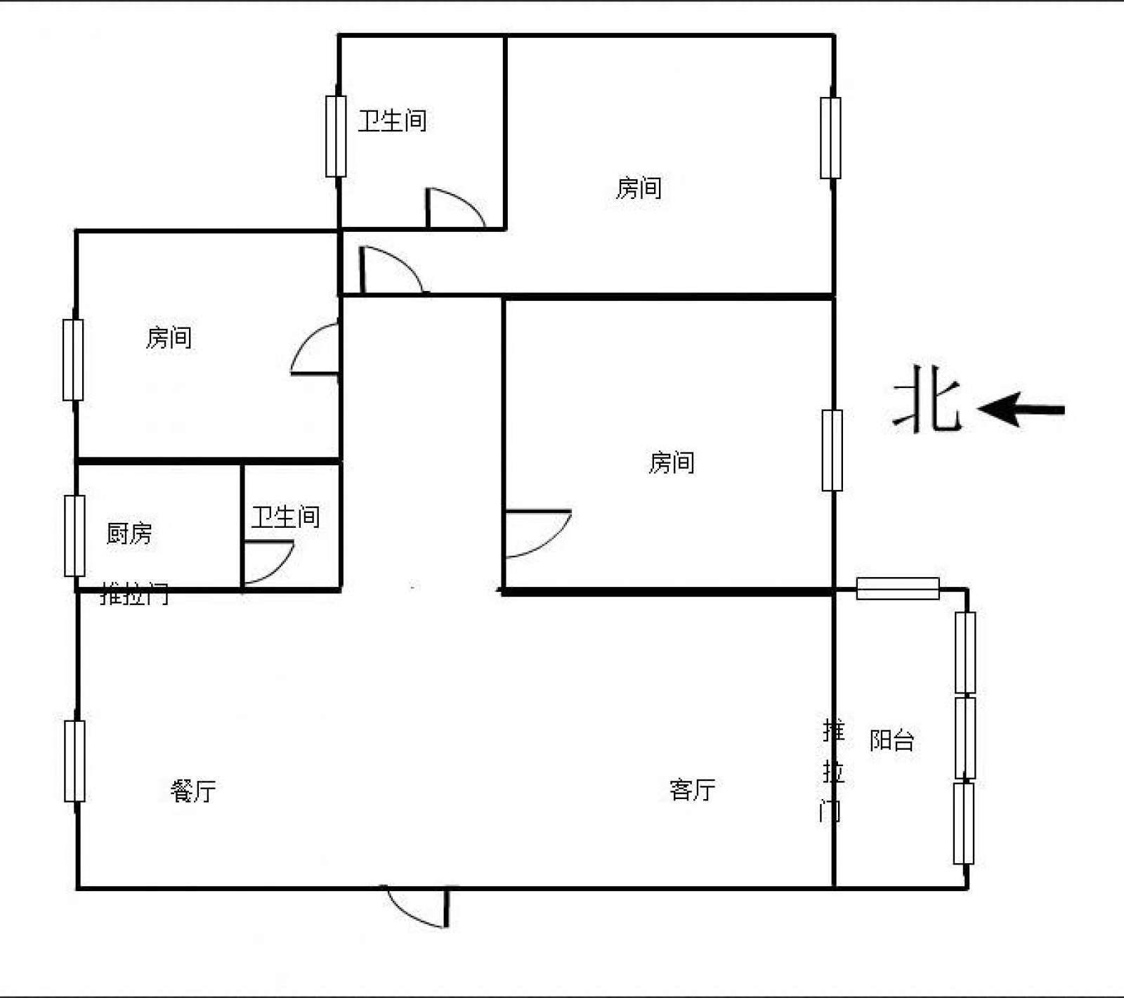 陶洼小区 3室2厅130㎡